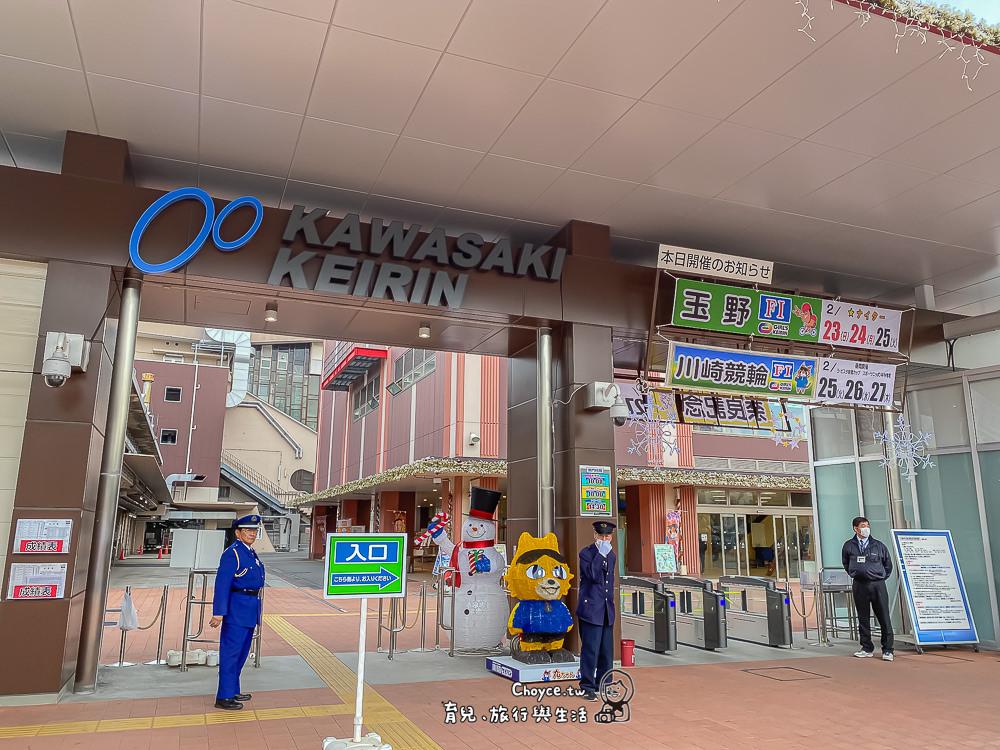 kawasaki-596