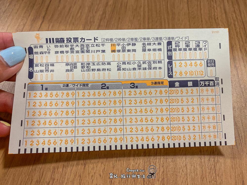 kawasaki-634