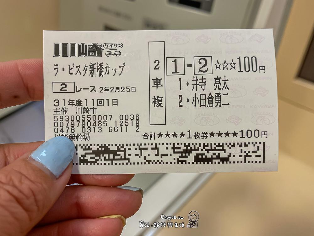 kawasaki-638