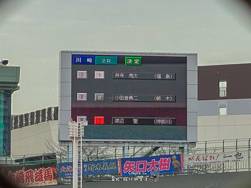 kawasaki-643