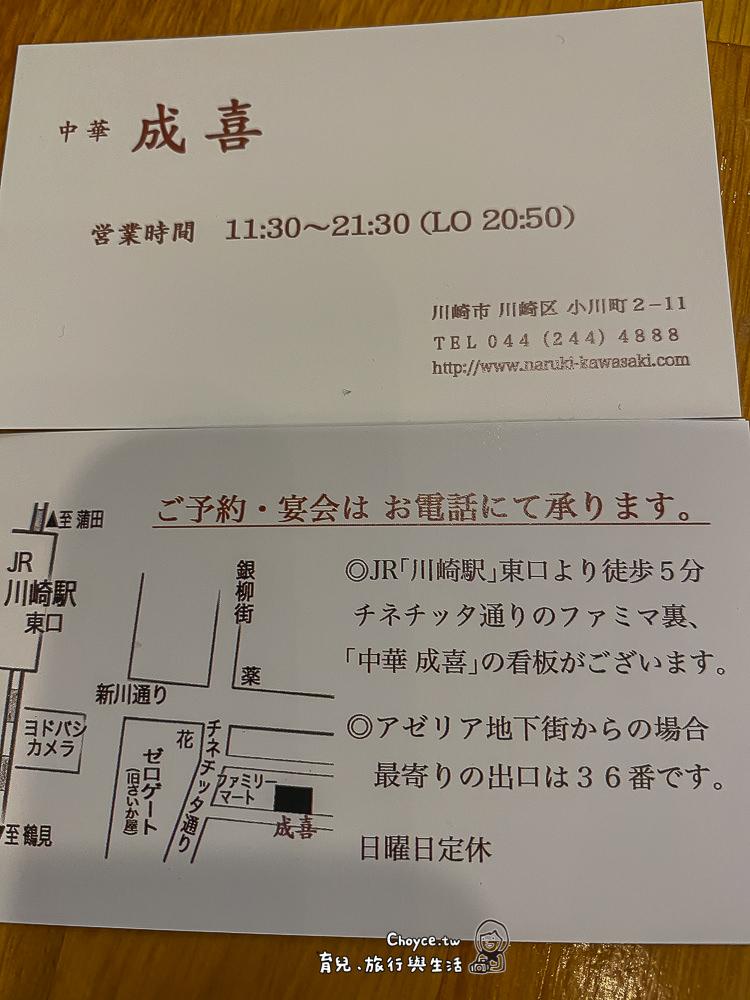 kawasaki-505