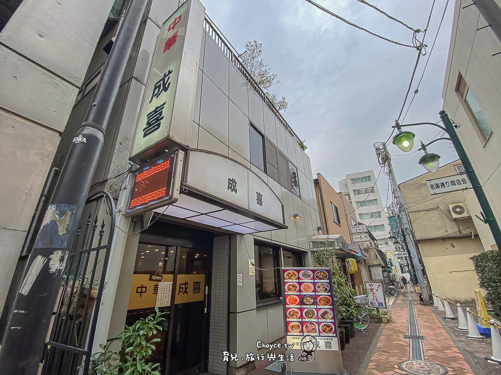 kawasaki-746