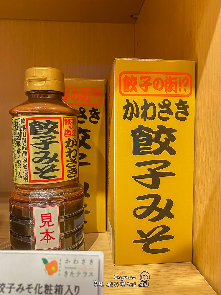 kawasaki-829