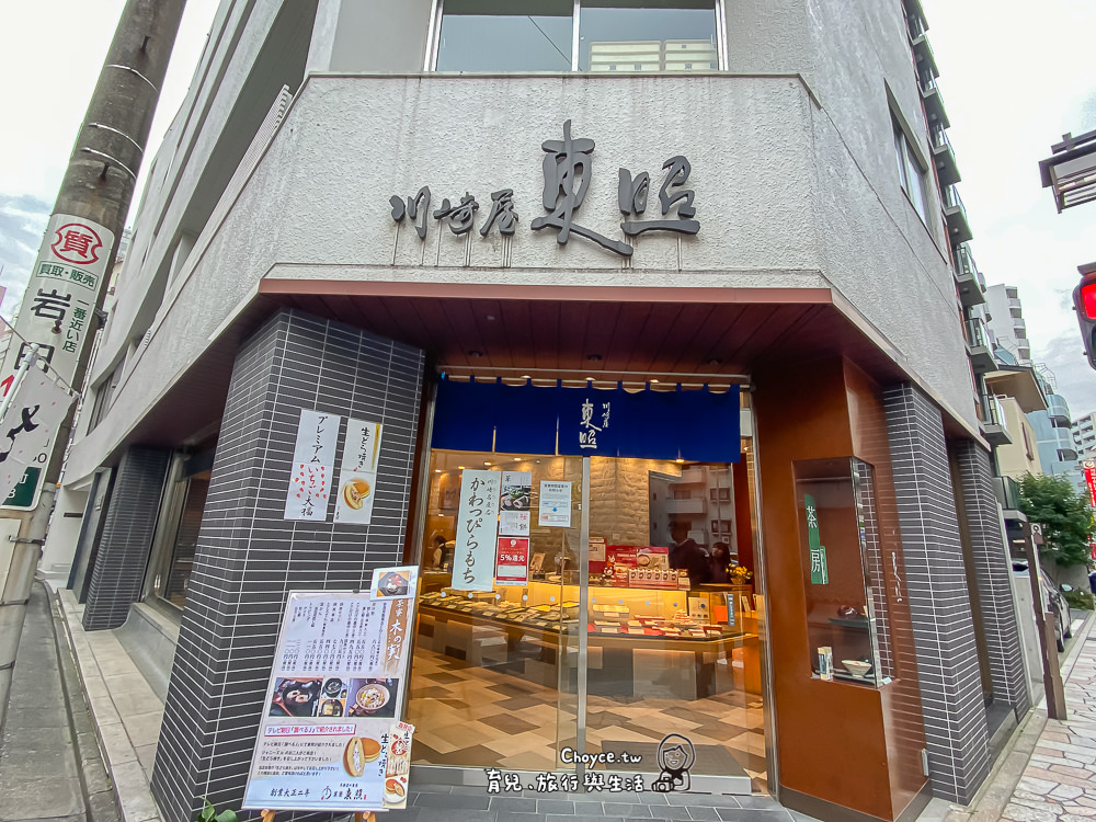 kawasaki-768