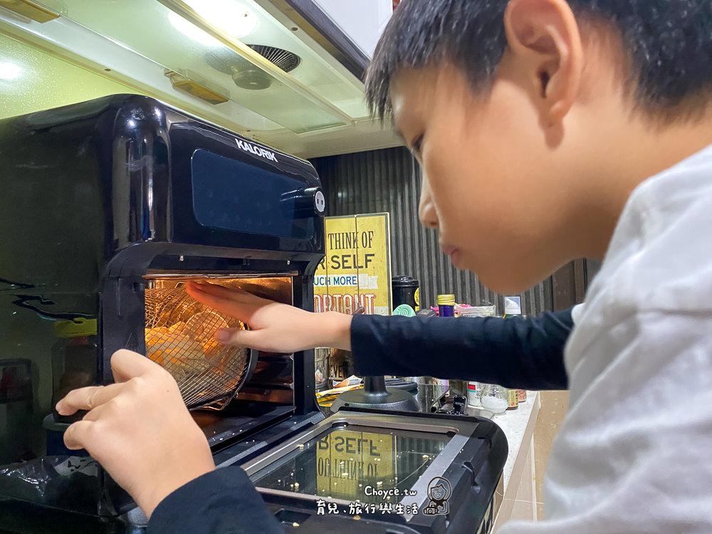 德瑞克氣炸烤箱-228