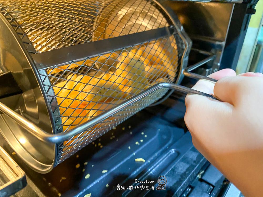德瑞克氣炸烤箱-236