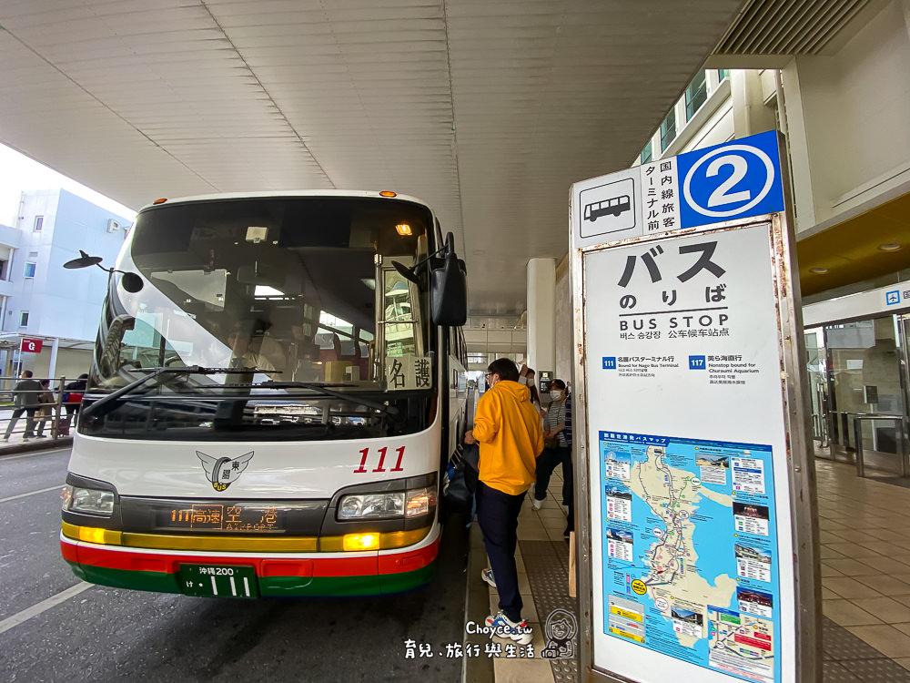 okinawa-1557