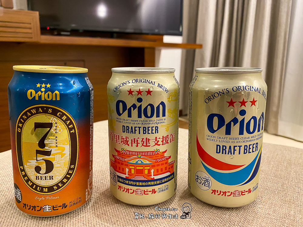 okinawa-1420