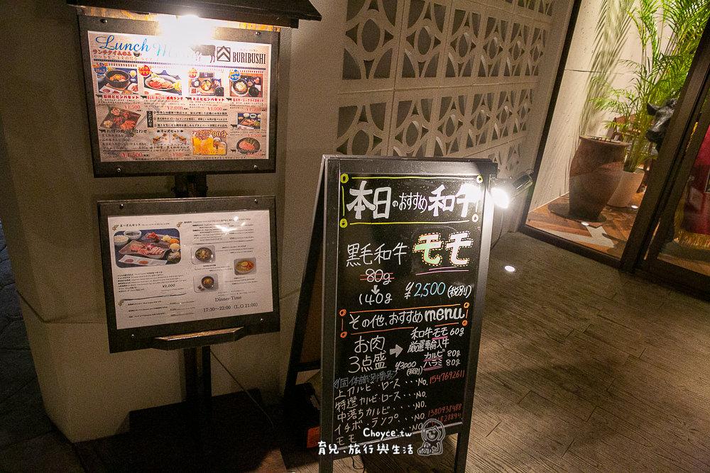 okinawa-363