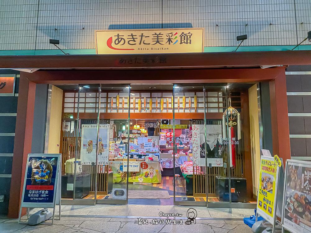 kawasaki-885