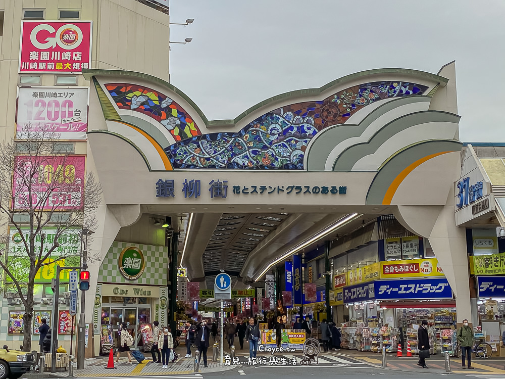 kawasaki-748