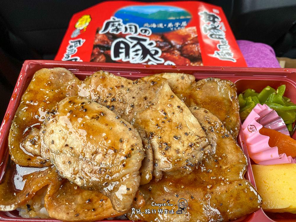 北海道夢幻豬排便當 摩周車站旁 ぽっぽ亭 摩周の豚丼 夢幻豬排便當
