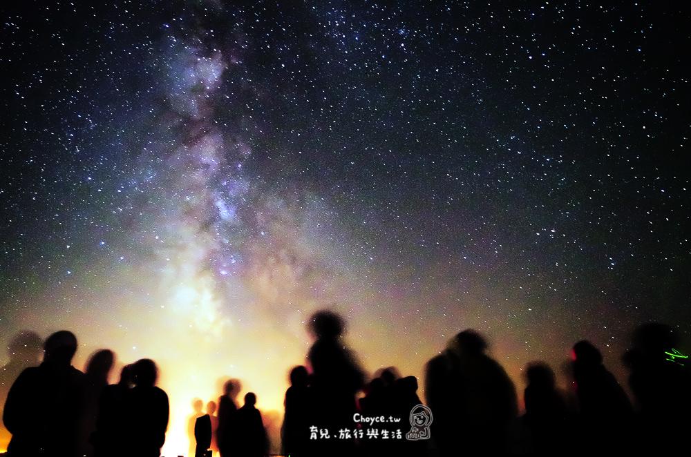 star watching tour at Lake Mashu 摩周湖星紀行