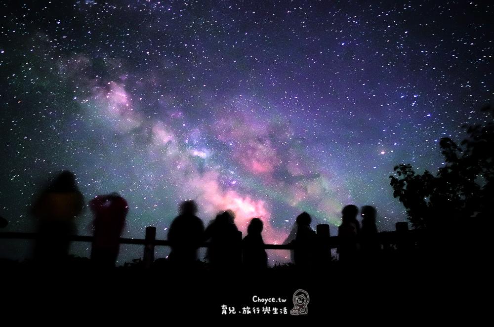 摩周湖星紀行 star watching tour of Lake Mashu