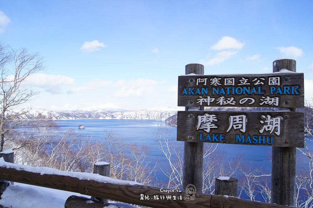 冬天摩周湖2