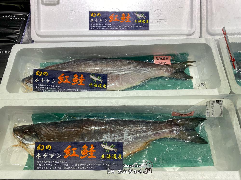 kushiro-689