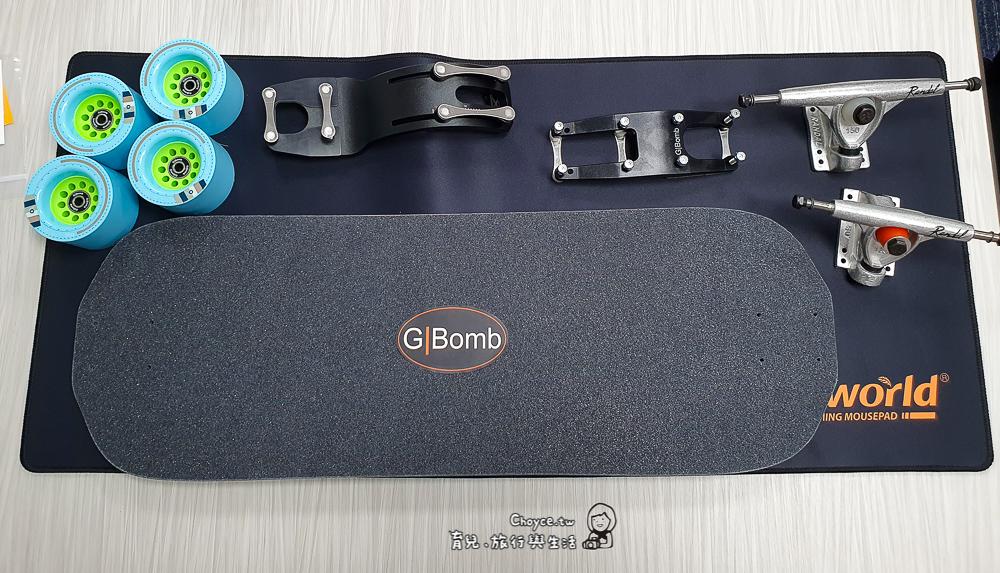 longboard-5