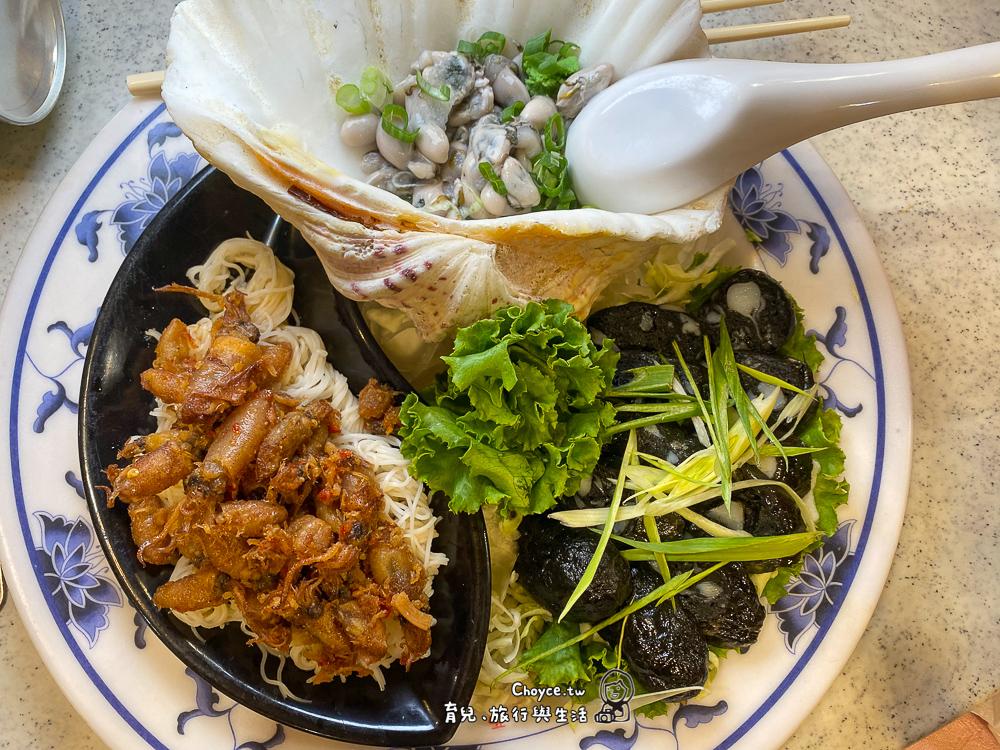 澎湖美食餐廳推薦名單 牡蠣,小卷,海菜,花枝丸,南瓜,丁香魚….這樣吃是澎湖山珍海味