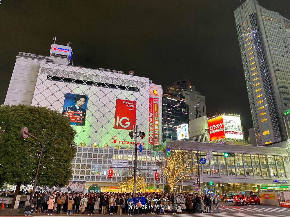 tokyo-287