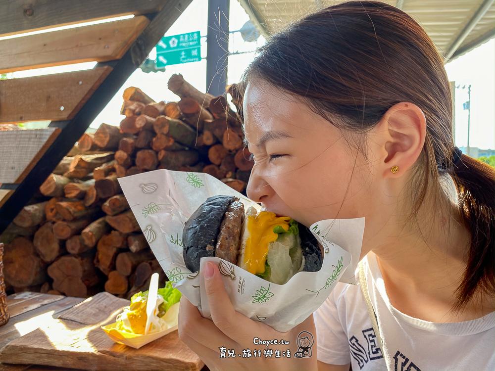 木 漢堡。原木炭烤漢堡聚落 Wood Burger Shop 龍眼木炭烤三層肉 黑炭漢堡
