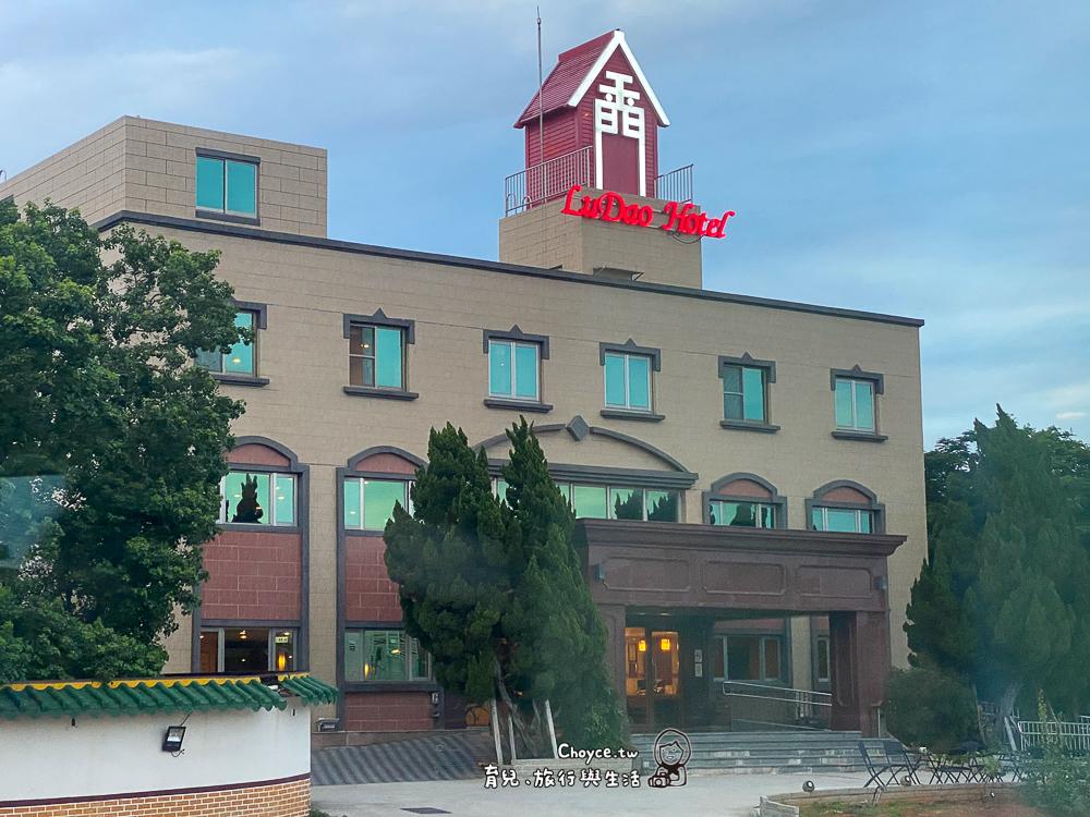 金門住宿推薦 陸島觀光飯店 距離金門市區走路10分鐘