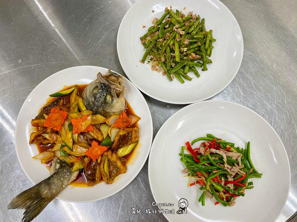中餐(葷食)丙級考照 301-1 重點整理(青椒炒肉絲,茄汁燴魚片,乾煸四季豆)