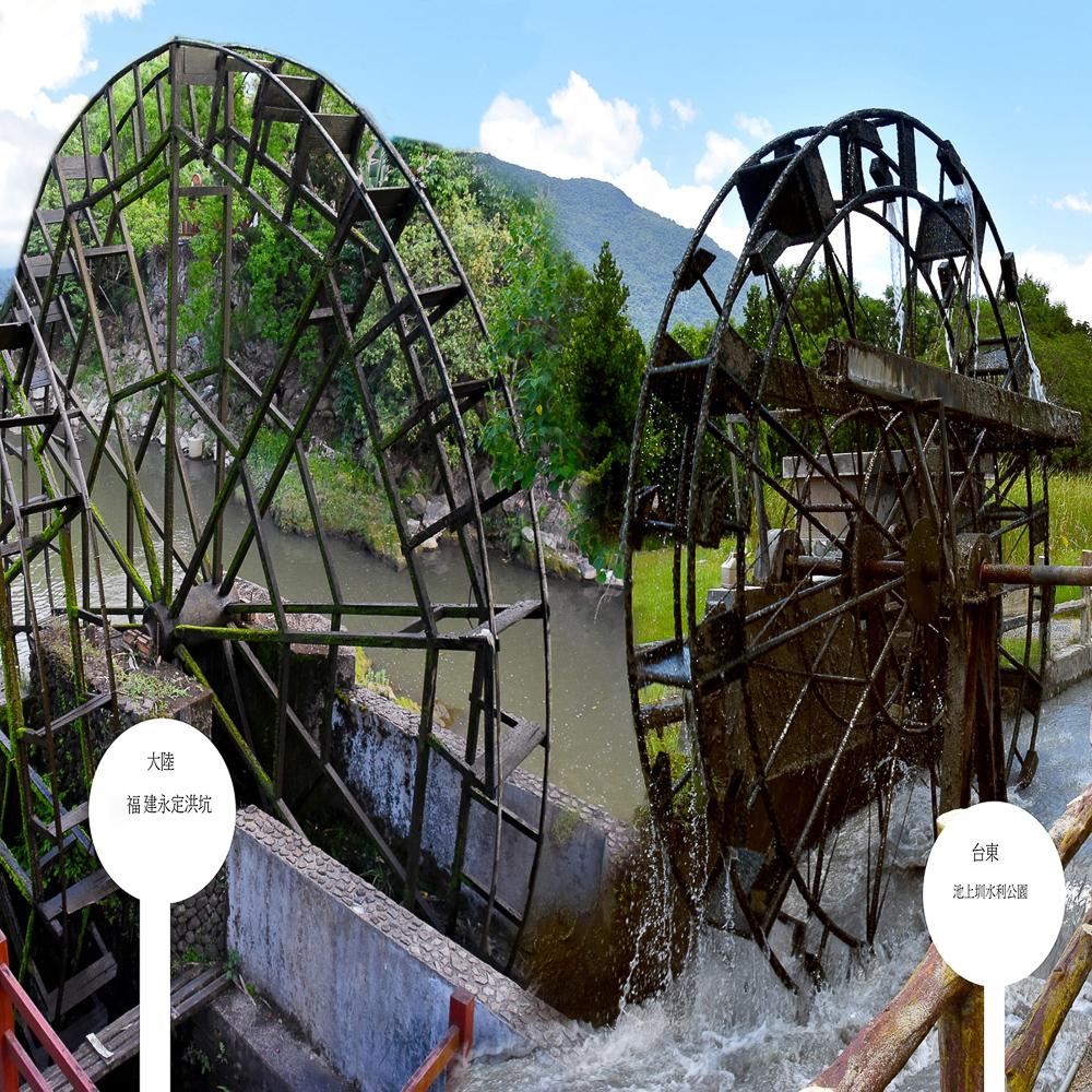 優選-王國良-池上圳水利公園(水車之美)對比圖