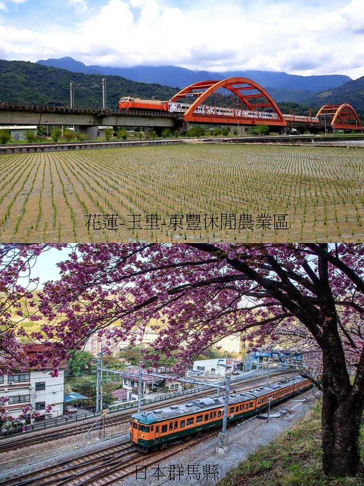 優選-龔川榮-花蓮-玉里客城橋-東豐休閒農業區(追火車)對比圖