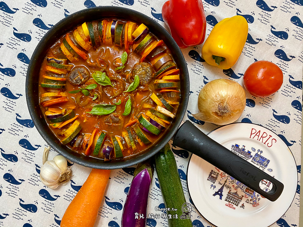 法國媽媽料理這樣做 普羅旺斯燉菜免費工 Tefal特福不沾鍋輕鬆搞定 料理鼠王食譜重現