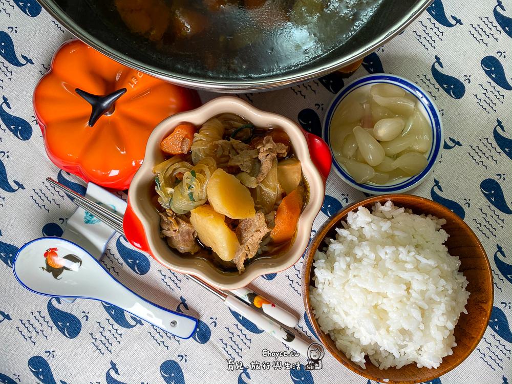 不用出國在家享用異國料理 日本媽媽料理馬鈴薯燉肉 Tefal特福不沾鍋讓燉菜快煮上桌