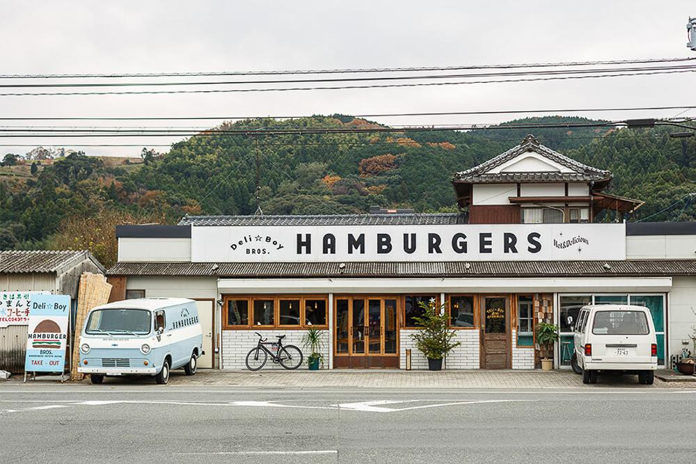 漢堡_Deliboy Bros.1