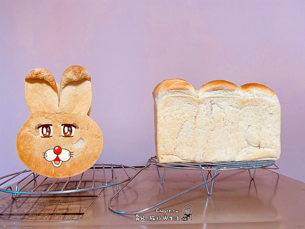 造型吐司模自製可愛動物吐司 兔兔吐司 貓咪吐司這樣做 三能模具
