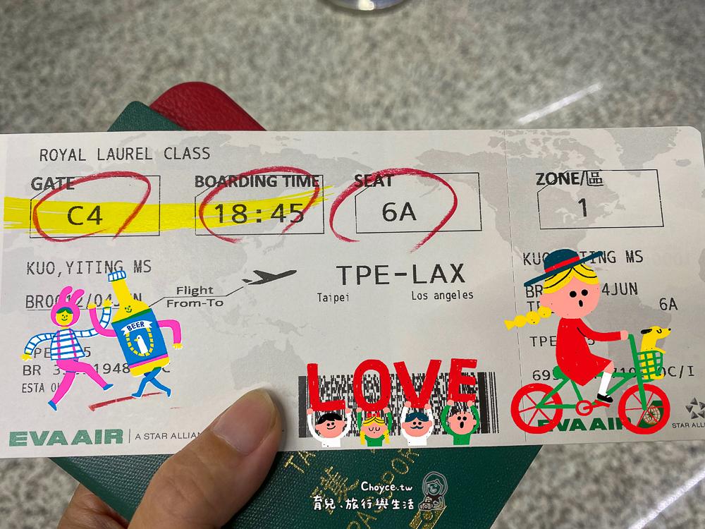 長榮皇璽桂冠艙 台灣直飛洛杉磯 TPE-LAX 豪華商務艙 餐點美味捨不得睡