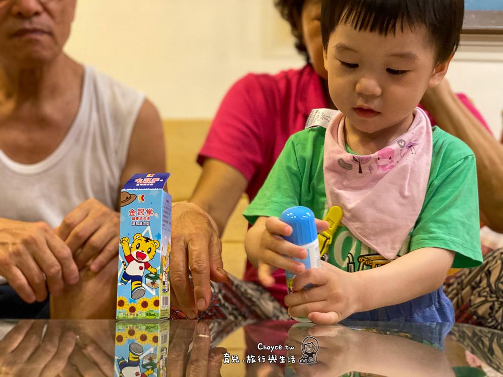 日本藥妝推薦 Kinkan 金冠鎮癢消炎液 巧虎溫和清涼型在台灣也買得到