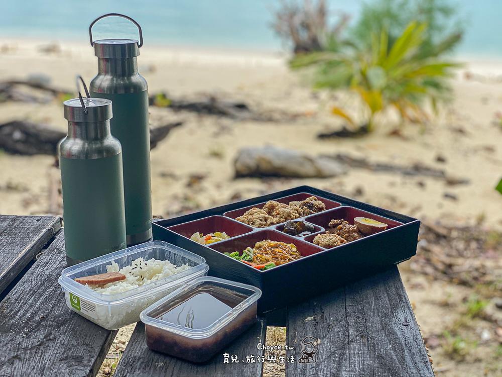 瑞典露營戶外精品 DOMETIC不鏽鋼環保生活必備 保溫瓶,疊疊杯,隨手杯大推薦