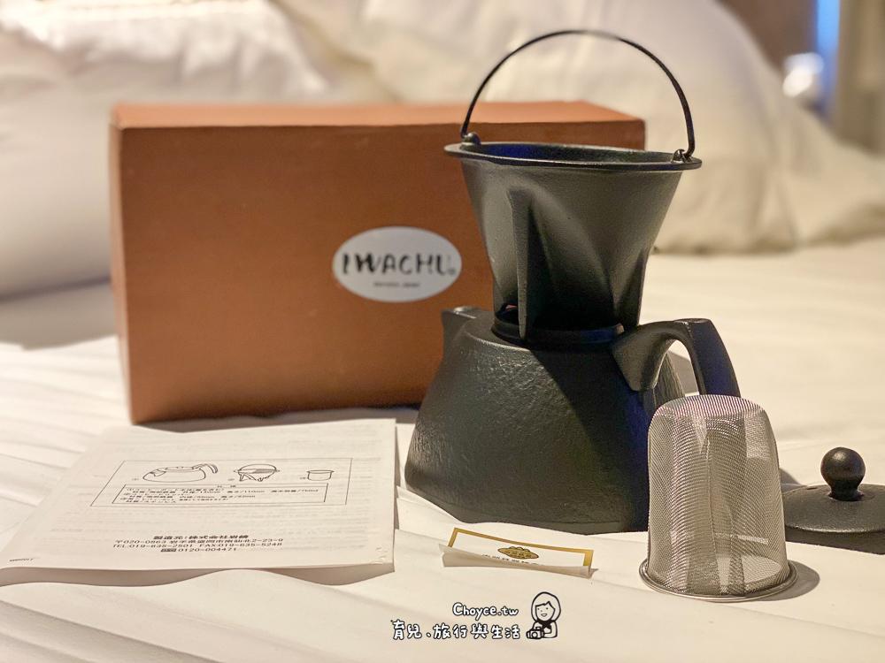 手沖咖啡愛好者最『重』收藏 來自岩手 IWACHU 岩鑄 咖啡茶品沖泡兩用鑄鐵壺 日本職人打造