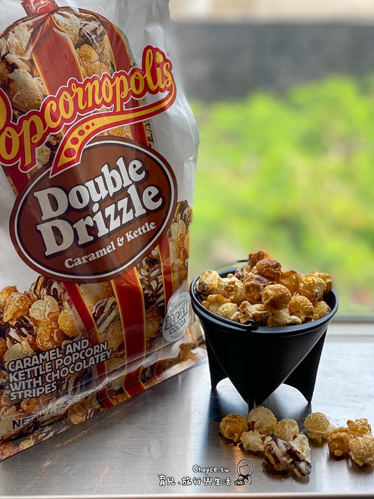 美國萬惡球狀爆米花在台灣也買得到了 那斑馬紋太銷魂 美國Popcornopolis加州爆米花城