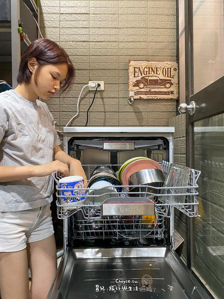 延長婚姻幸福美滿的秘密武器 Bosch洗碗機