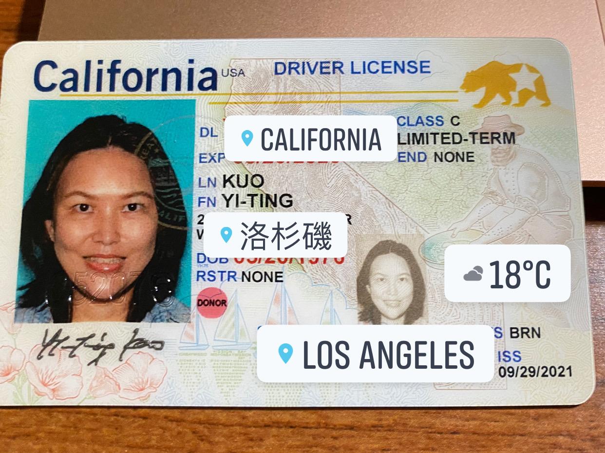 外國人在美國考駕照必看 DMV大挑戰 路考口訣 加碼申辦加州Real ID