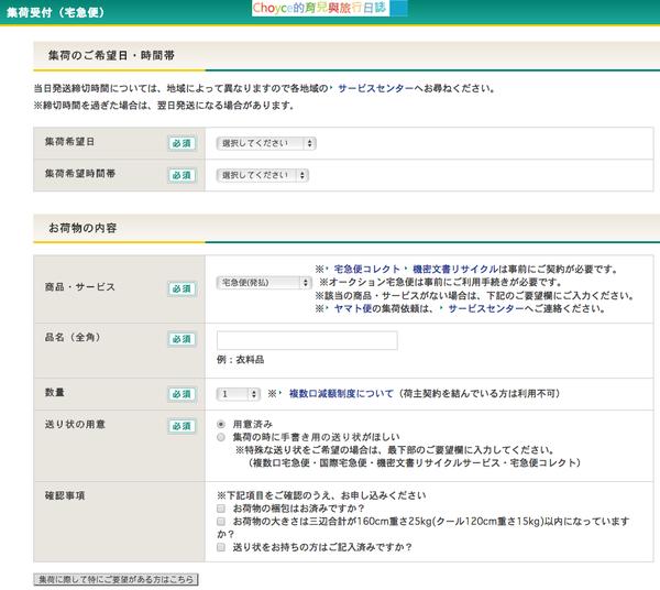 螢幕快照 2013-09-01 上午9.38.27