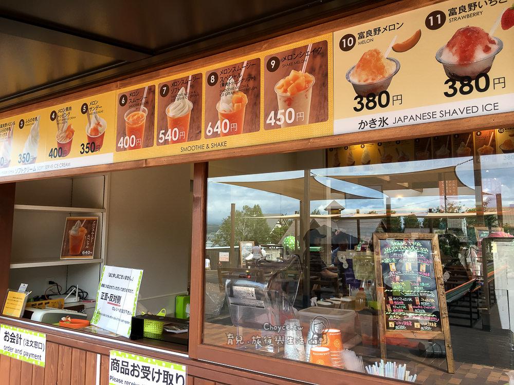(日本北海道) 正宗哈味無誤!打哈密瓜嗝的幸福 夏天就愛這一味