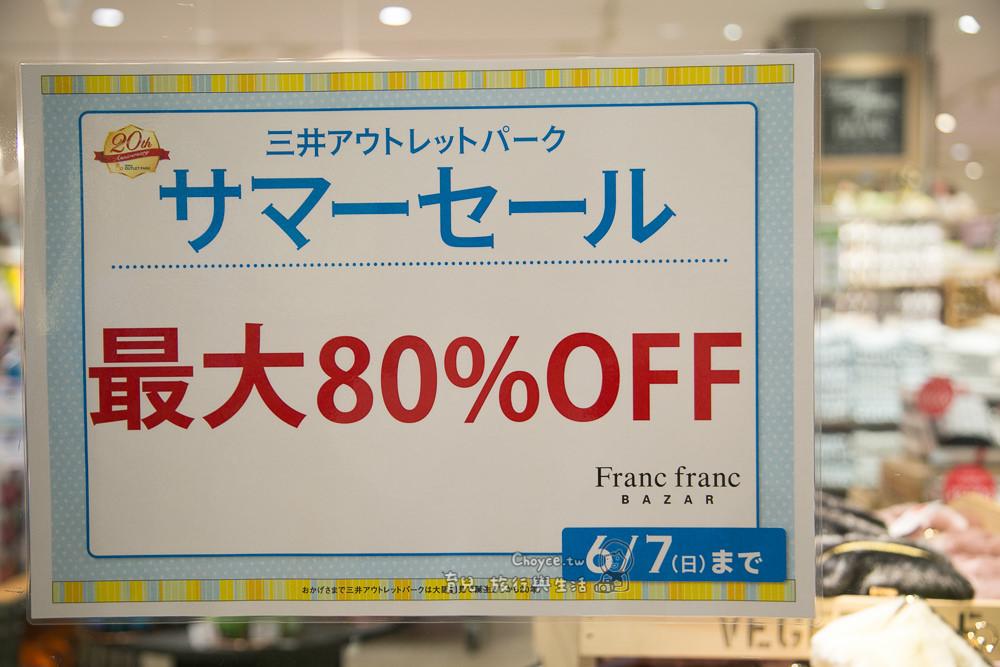 札幌outlet 北廣島三井outlet 外國人限定購物優惠(退稅與折價券)