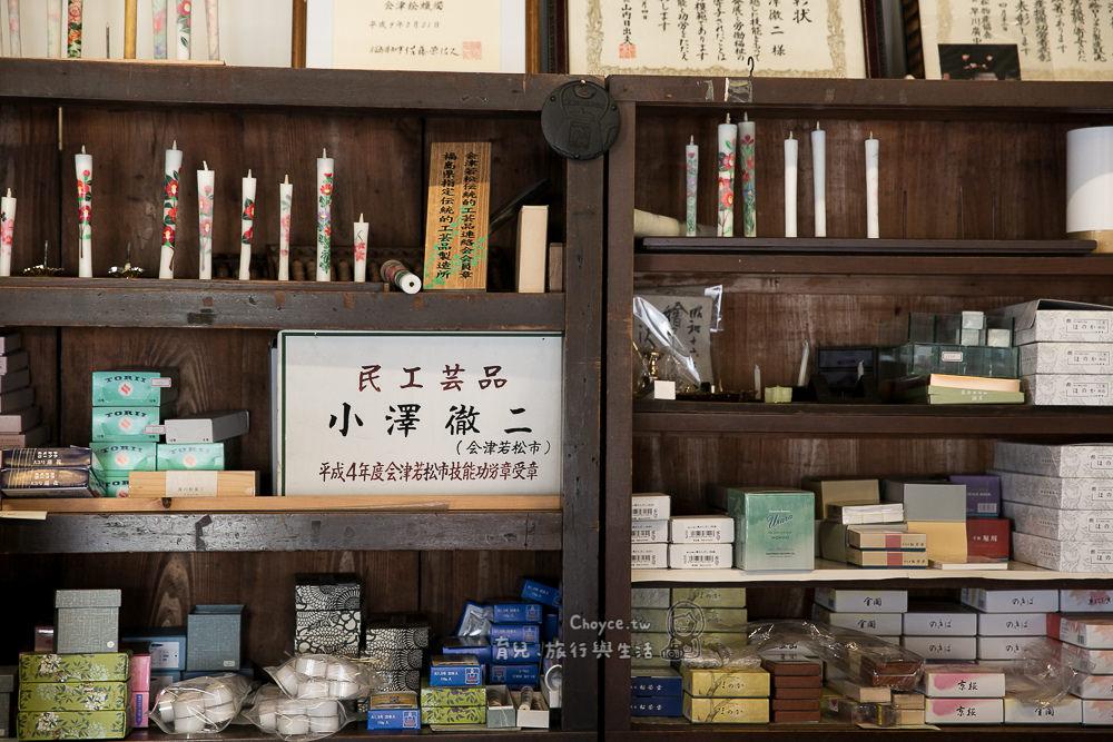 會津若松巡禮 絵ろうそく 和蠟燭手作體驗 40年職人教學@小澤蠟燭店