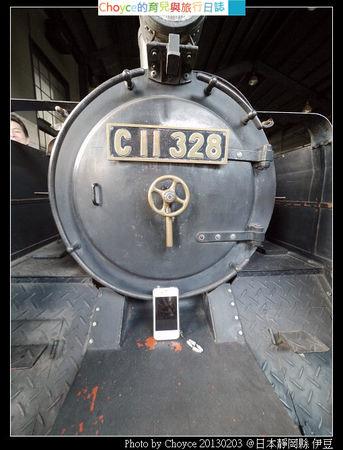 P1320412