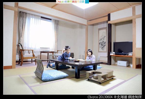 網走住宿推薦 知床飯店 自然之粹 hotel shiretoko 世界自然遺產