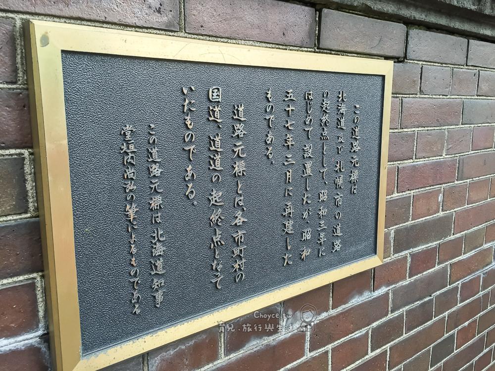 札幌吃到飽 頂級在地食材鶴雅Tsuruga Buffet Dining Sapporo 札幌新名所 道廳前赤煉瓦 2樓鶴雅自助式吃到飽餐廳 正對道廳最佳景觀