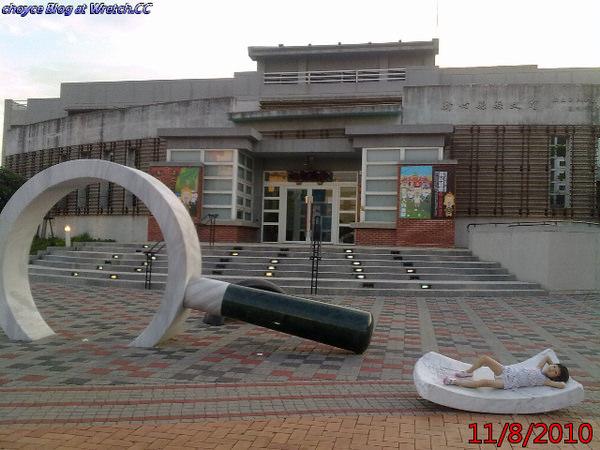 (台灣好好玩) 竹北縣史館-溜小孩的好去處