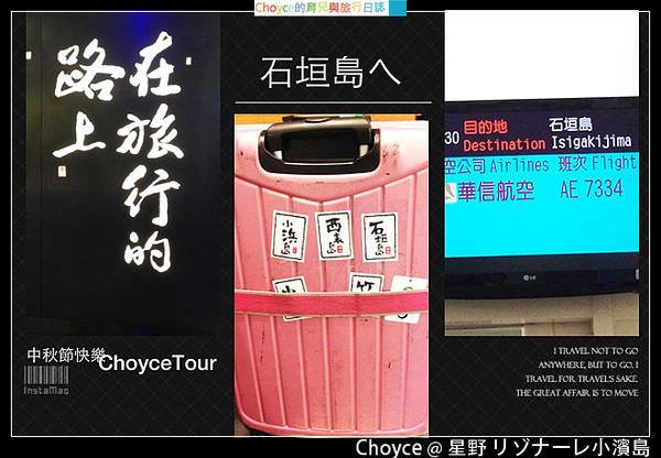 (2013 ITF) 個人旅遊比較便宜?日幣貶值造成團費上漲的主因,台北國際旅展攻略搶先看