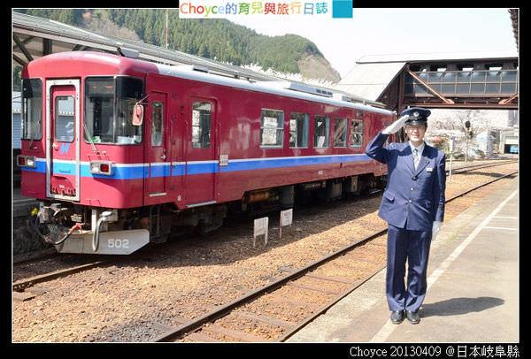 (日本岐阜縣) 搭乘長良川鐵道 櫻吹雪裝點繽紛春浪漫@郡上八幡