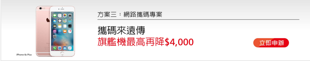 遠傳網路門市 02.png